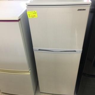 アビテラックス150L冷蔵庫2016年製分解クリーニング済み