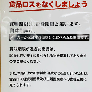 ecoeat(エコイート )阪急塚口店 入荷情報です