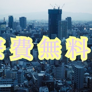 待機寮あります🏠寮費無料✨4勤2休のお仕事(*^_^*)💛岐阜県🗾
