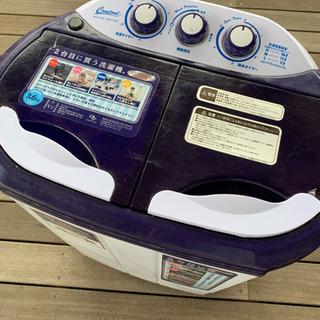 セカンド洗濯機