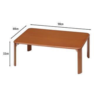 折りたたみ ローテーブル キャメル