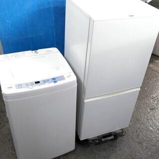 配達設置🚚 冷蔵庫 洗濯機 生活家電セット シンプルデザイン ホ...