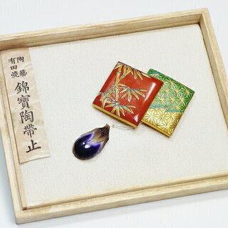 【陶藝有田焼 小島俊兼造 錦寶陶帯止 楓 麻の葉 茄子】(陶磁器...