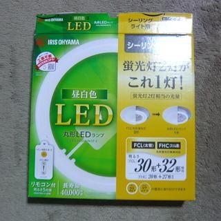 丸形LEDランプ シーリングライト用