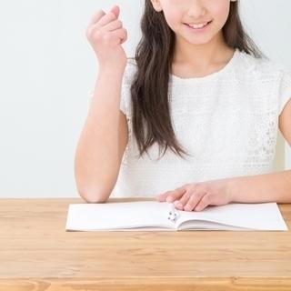見かけは塾なのに、中身はプロ家庭教師。それが小・中・高校生のための個別進学指導英伸塾です! - 練馬区