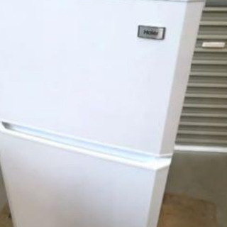 洗濯機&冷蔵庫美品(一人暮らし)