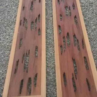 屋久杉(やくすぎ)の欄間(ランマ) 超希少 2枚セット