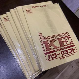 【B5封筒】大量!★計176枚★ 角形4号