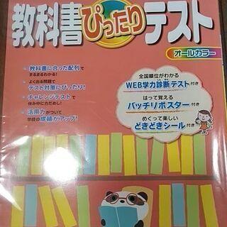 3年生 国語 三省堂版