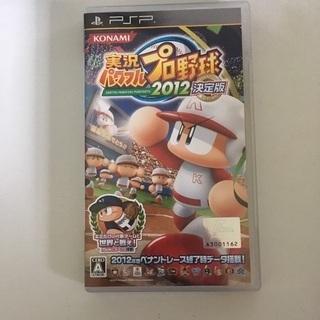 「実況パワフルプロ野球2012決定版 PSP版」