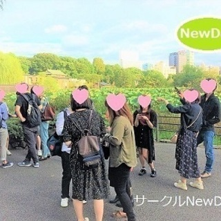 🐨散歩コン in 上野動物園!🌺各種・趣味コンイベント開催…