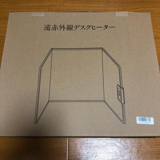新品☆遠赤外線 パネルヒーター 暖房器具 ストーブ