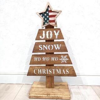 木製アメリカンスタイル☆クリスマスツリー