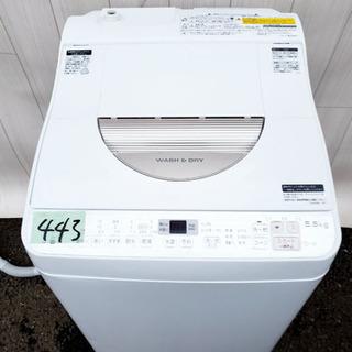 高年式‼️443番 SHARP✨電機洗濯乾燥機⚡️ES-TX5B...