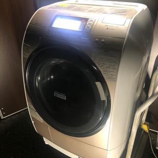 🌈HITACHI🚨9kg🌟ドラム式洗濯機🚨お喋り機能付き🙆…