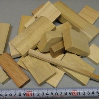 無垢材 木っ端いろいろ 積木 ブロック ピタゴラ装置 木育 知育