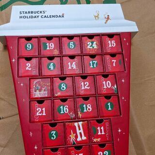 スターバックスホリデーカレンダー&マグカップセット