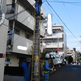 急募!通信設備サポートスタッフ TEL面談対応!!