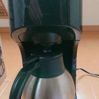 中古美品コーヒーメーカー