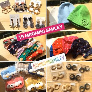 ベビー帽子、ベビー靴下、アクセサリー、資材、パーツ、木のスプーン...
