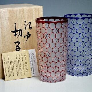 江戸切子 伝統工芸士 篠崎清一 玉切子 ビアタンブラー グラス ...