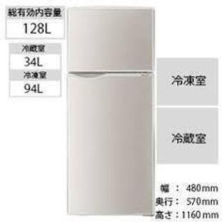 シャープ SJ-H13E-S 2ドア冷蔵庫(128L・右開き) ...