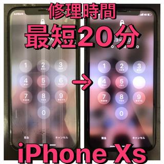 iPhone修理ならスマップル大分店にお任せ下さい🐥