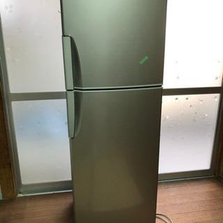 日立  冷蔵庫  230L  広島県尾道市より