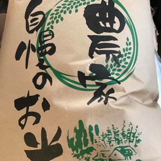 令和元年 新米ひとめぼれ 有機栽培 玄米のみです!10キロ
