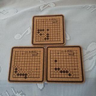 日本棋院コースター