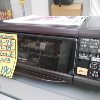 Panasonic けむらん亭 スモーク&ロースター