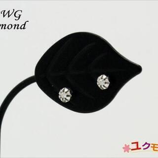 K18WG ダイヤモンド スタッド ピアス ホワイトゴールド 1...