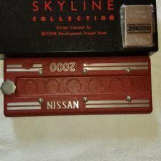 NISSANアルティアスカイラインコレクション限定品未使用です。