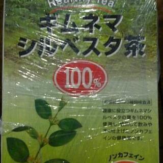 ギムネマシルベスタ茶