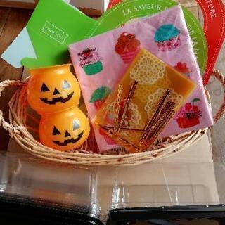 ハロウィン お菓子作り  ラッピング 雑貨セット
