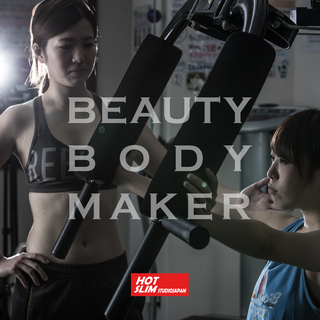 【痩せたい方必見】博多で痩せると言えばココ!!まずは説明から♪ - 福岡市
