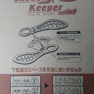 靴箱収納ツール(10セット入り)