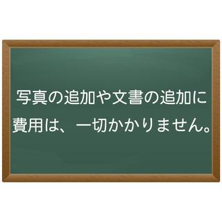 事業主様必見!!初期無料!!月額8,000円全て込みホームページ - 札幌市