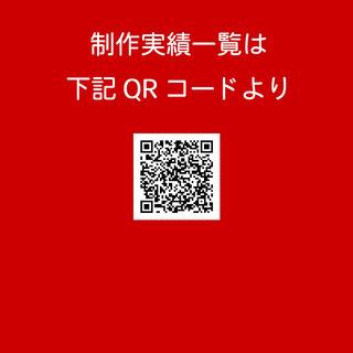 事業主様必見!!初期無料!!月額8,000円全て込みホームページ - 地元のお店