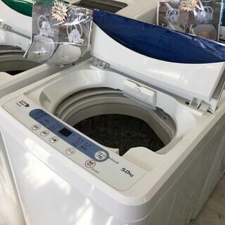 ハーブリレックス5.0K洗濯機2017年製分解クリーニング済み!!!