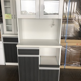新品!食器棚!オープンタイプでスライドレールが付いてて16800...