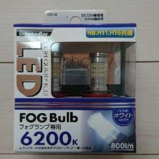 GRX-40 Graphic Ray LEDフォグランプ用バルブ
