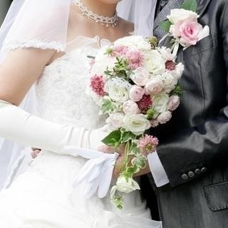 婚活なら直方市の結婚相談所