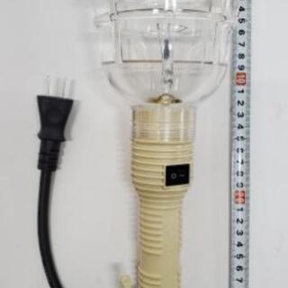 作業灯 投光器 100V 屋内型 手元スイッチ 耐震球 ランプ