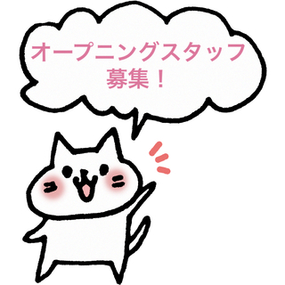 【日給1万3000円・未経験・週2からOK!】熊谷市のグループホ...
