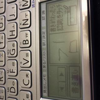 電子辞書 英語 韓国語 EX word XD SP7600