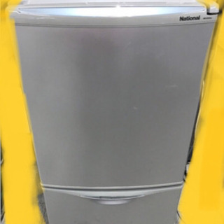 ジャンク 冷蔵庫