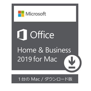 Office Home & Business 2019 for ...