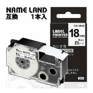 ネームランド用 テープカートリッジ 18mm (未使用品)