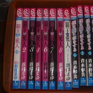 マンガ コミック どれでも1冊30円